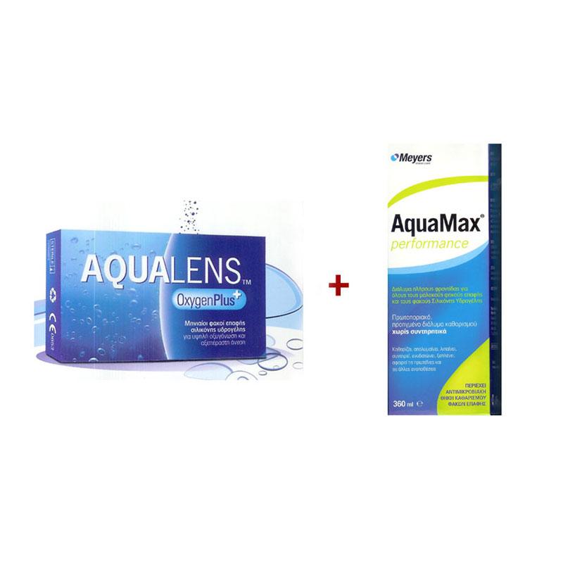 AQUALENS Oxygen Plus + Aquamax  a12add7c291
