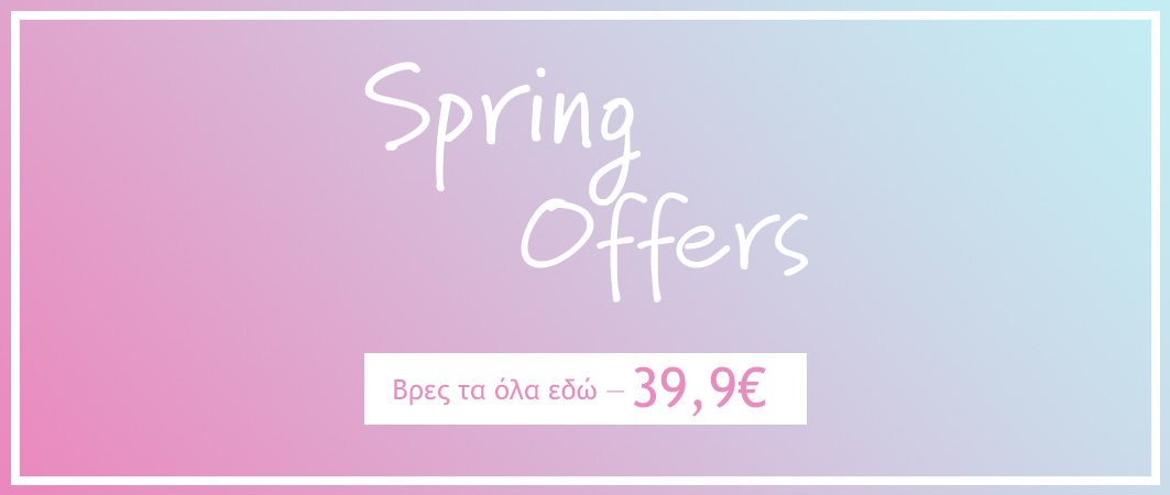 Spring Offers 2016